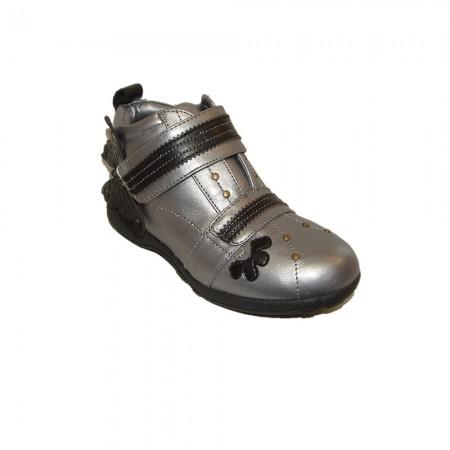 UMI Ravern Ankle Boot Pewter